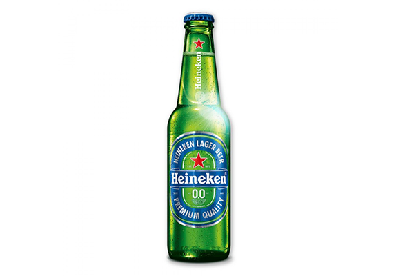 Free Heineken®